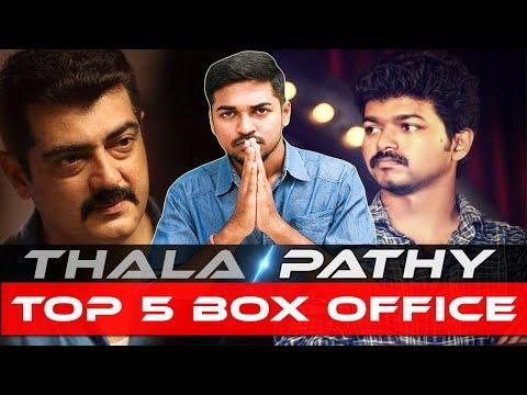 ?Box Office  ?!Thala Vs Thalapathy!Ajith Vs Vijay!Viswasam|Vijay62