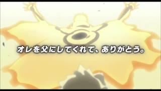 Boruto Naruto the Movie Trailer 5