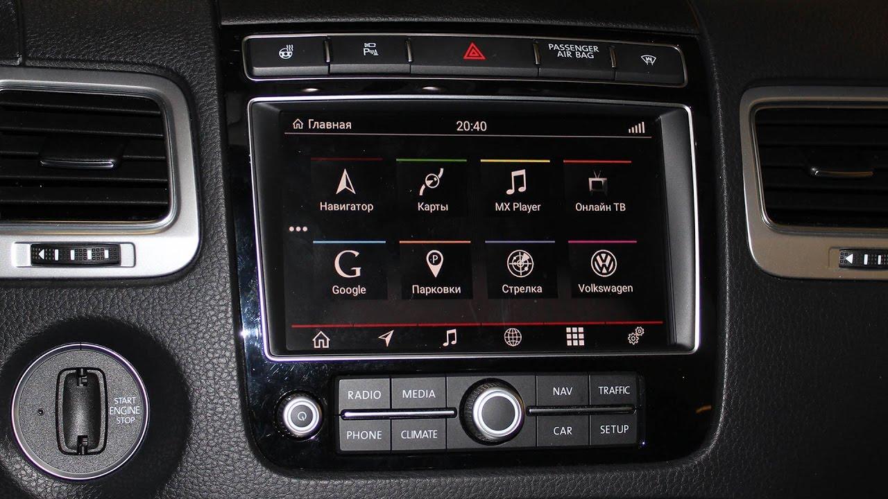 RNS 850 VW Touareg Discover Style Menu и блок навигации ROiK