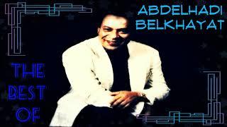 Best Of Abdelhadi Belkhayat – أفضل أغاني عبد الهادي بلخياط