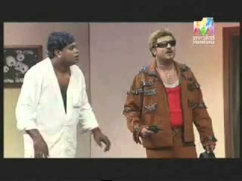 comedy festival grand finale team stars of cochin part 2
