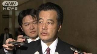 野田総理大臣は、内閣改造と党の役員人事を行いました。岡田前幹事長を...