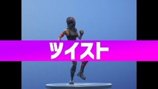 フォートナイト公式サイト →https://www.epicgames.com/fortnite/ja/hom...