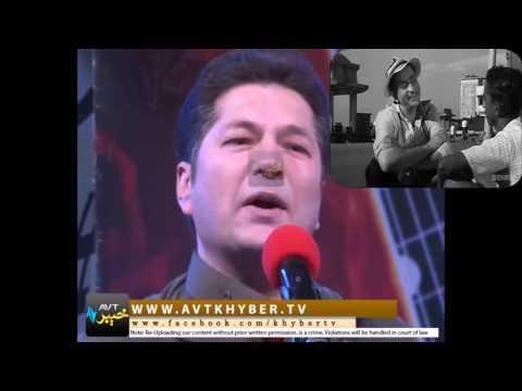 Kisi Ki Muskarahto Pe Ho Nisar By Bakhteyar  Khattak (Pashto Singer )