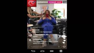 ЕВГЕНИЯ ФЕОФИЛАКТОВА ПРЯМОЙ ЭФИР 13 07 2017 дом2 новости 2017