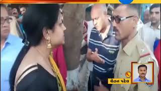 Surat : One more video viral of women who misbehavior with police officer|Zee24Kalak