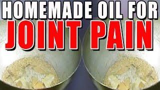 Home Made Oil For Joint Pain II जोड़ों के दर्द के लिए घर का बना तेल II