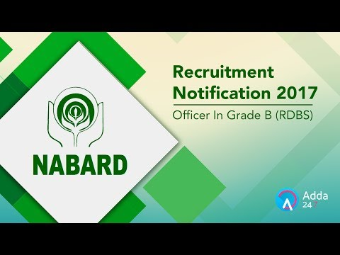 NABARD - Recruitment Notification 2017 | Officers In Grade B (RDBS) |Online Coaching for SBI IBPS