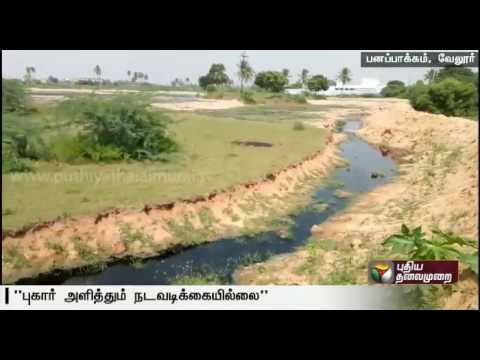 Dye factory wastes affect underground water, creates diseases in Vellore