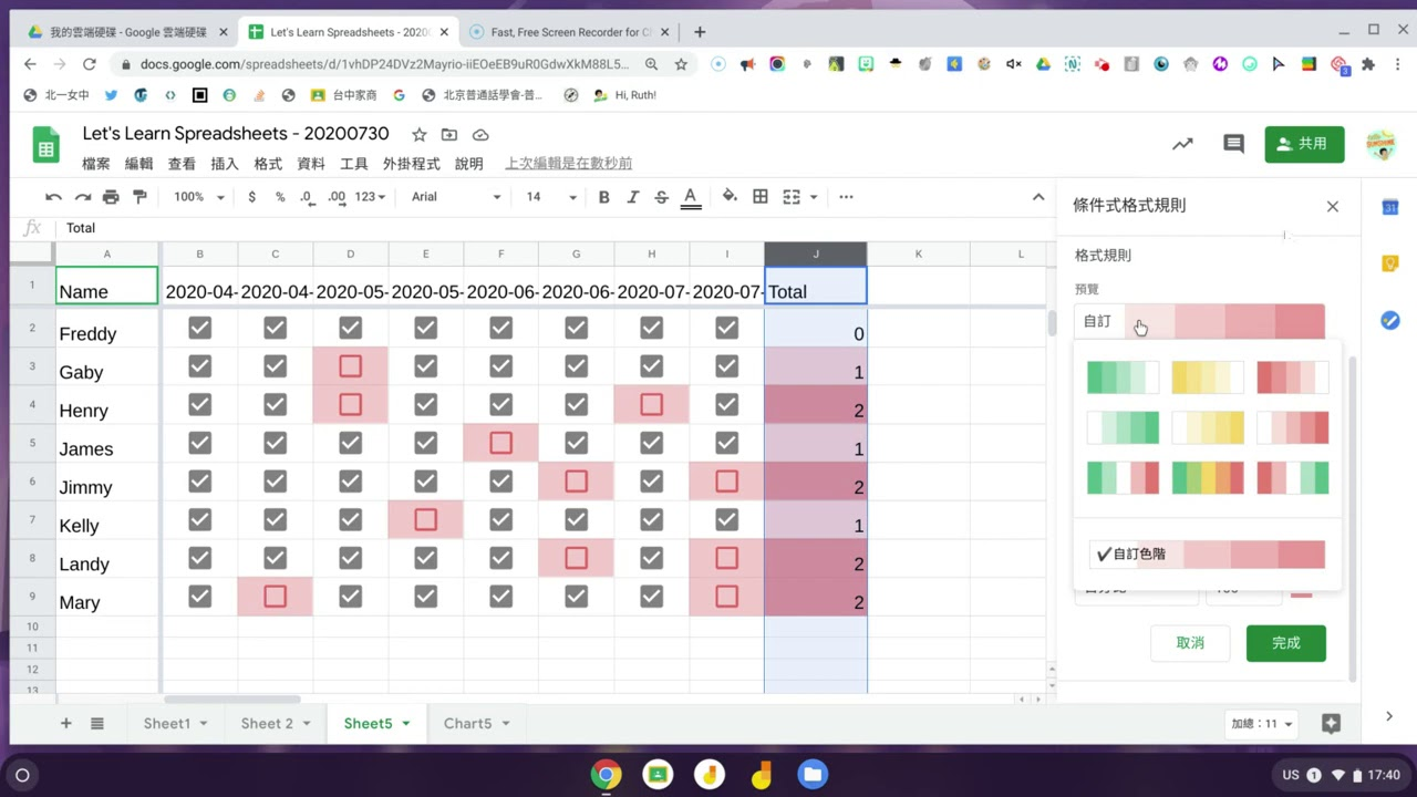 G Suite in 2 Minutes! - Google Sheets進階功能:9. 再深入了解條件式格式設定的色階設定功能