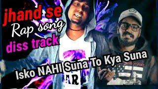 Jhand se |Diss track |Hardrocker Aman |New rap song |Original official rap song |Diss for all fudu