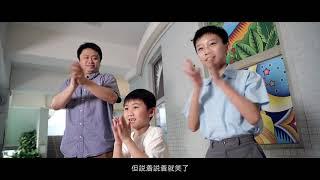 Publication Date: 2020-06-26 | Video Title: 聖公會青衣主恩小學- (主題:坐)