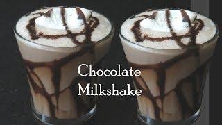 Chocolate Milkshake Recipe in Telugu-Chocolate Shake-Milk Shake Recipes in Telugu-Chocolate shake