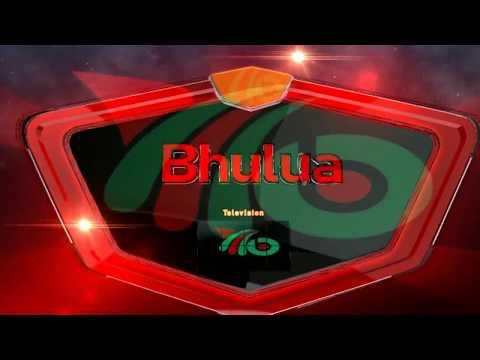 Bhulua Tv Openig Intro ll Free Intro ll after effects ll Intro ll ভুলুয়া টিভি