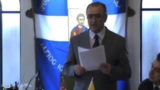 """""""Ελληνική Ναυς"""" - κοπή βασιλόπιτας 2016: Ομιλία Αντγου Θ. Ρουσάκη"""