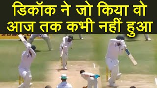 India Vs South Africa 2nd Test : De Kock throws his wicket, Shami gets 3| वनइंडिया हिंदी