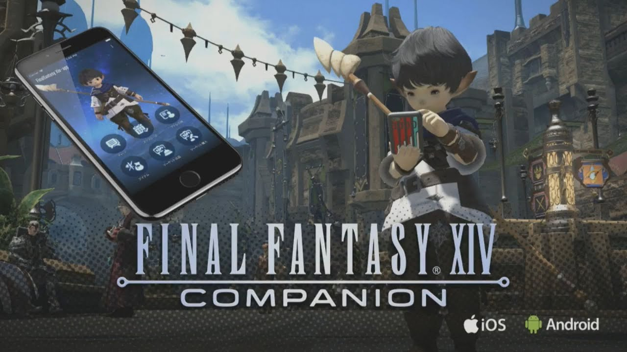 final fantasy xiv companion app for ios and android first look