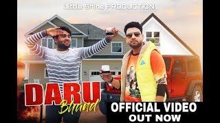 Daru Bhand | Rahul Kadyan & Rohtash Gagsiniya | New Haryanvi Songs Haryanavi 2019 | Daru Band