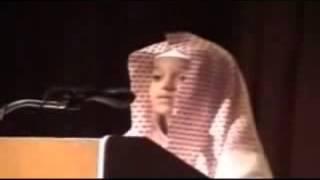 سورة البقرة كاملة بصوت القارئ الصغير محمد طه الجنيد Sura complete