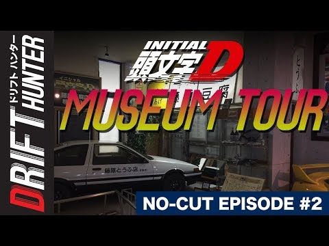 INITIAL D EXHIBIT at Ikaho Toy & Car Museum (FULL TOUR)   Drift Hunter No-Cut #2
