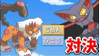 【ポケモンUSUM】グライオンとランドロスってどっちが使いやすいの?【グライオン】