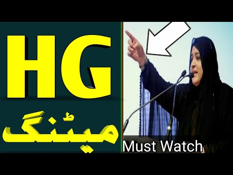Saeed Khan requested to heera group investors | must watch 👀