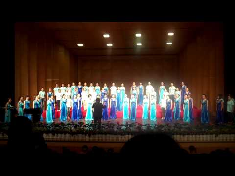 生死不离 (ShengSi Bu Li) -- Tian Kong Choir, Central China Norma
