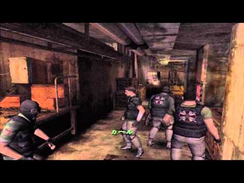 End of the Road Online (UBCS) - Biohazard Outbreak File #2