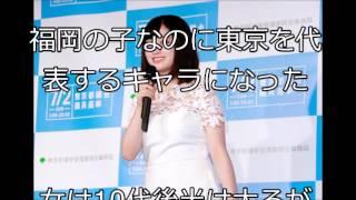 【関連動画】 映画『銀魂』特別映像~1分で分かる『銀魂』~設定篇 http...