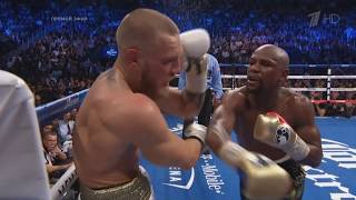MAYWEATHER WINNING MOMENT OVER MCGREGOR (TKO 10TH ROUND)