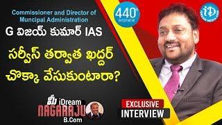 Commissioner & DIR of Municipal Administration G Vijay Kumar IAS Interview | iDream Nagaraju #440