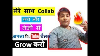 Promote your channel For Free | Grow your youtube channel Fast