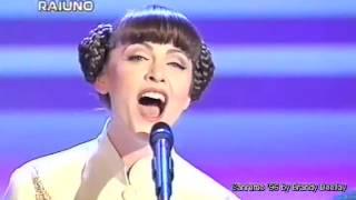 JALISSE - Liberami (Sanremo 1996 - Prima Esibizione - AUDIO HQ)