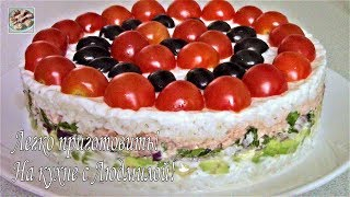 Салат с тунцом, авокадо и рисом. Легко приготовить!