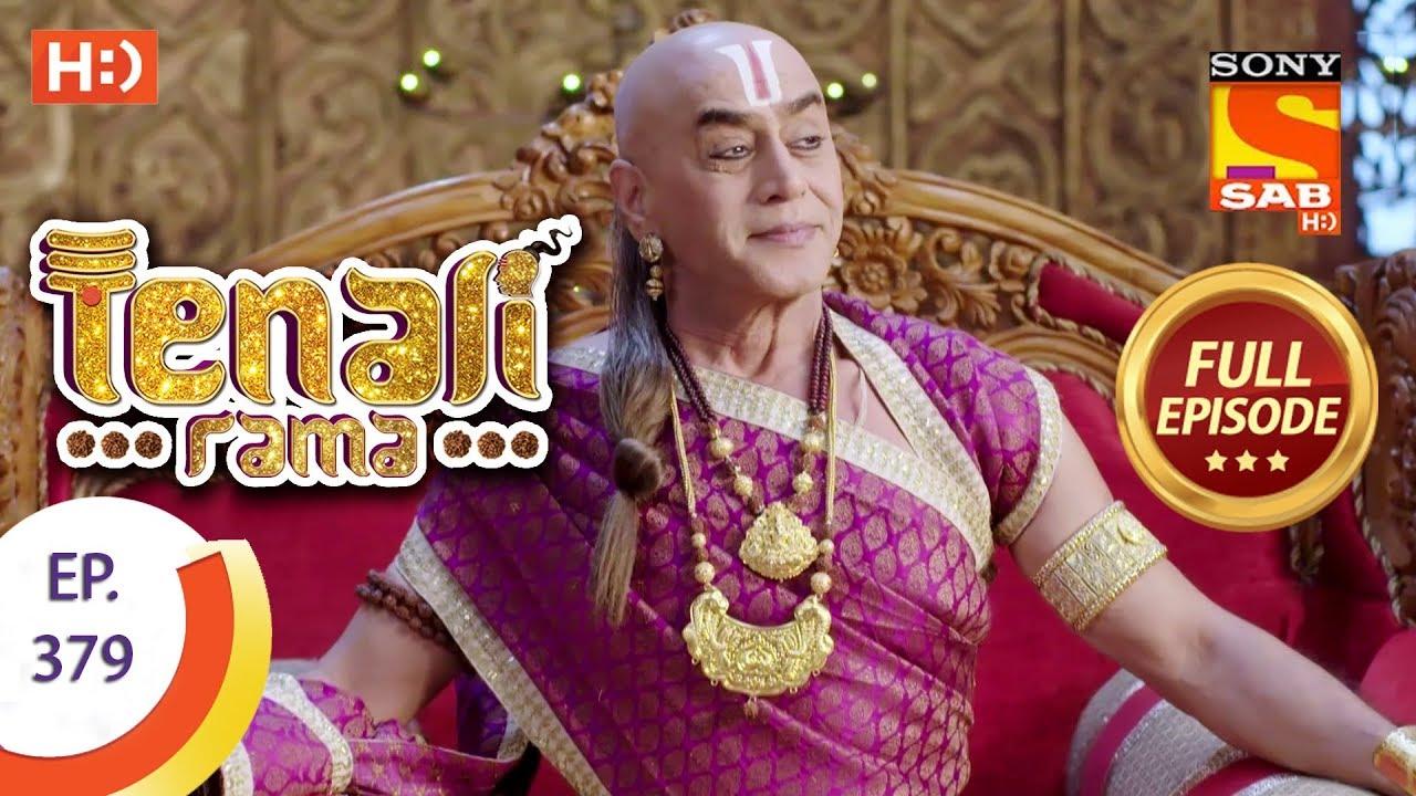 Tenali Rama - Ep 379 - Full Episode - 14th December, 2018