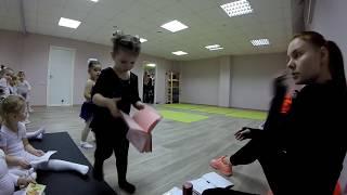 Открытый урок по художественной гимнастике 07.02.2018