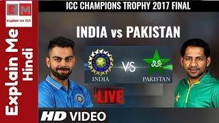 मोबाइल पर live cricket मैच कैसे देखे? Watch Live Cricket Match On Mobile