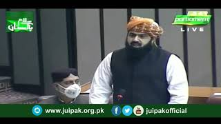 Maulana Asad Mehmood Speech in National Assembly | Opposition  | PTI Govt Policy 10-08-2020