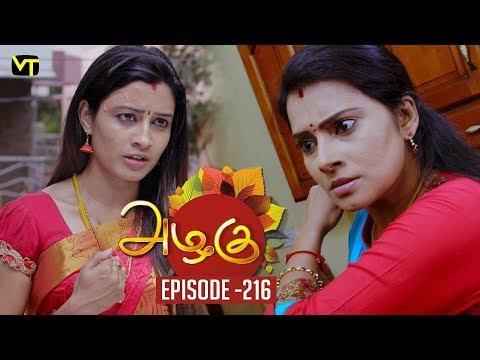 Azhagu - Tamil Serial | அழகு | Episode 216 | Sun TV Serials | 03 Aug  2018 | Revathy | Vision Time