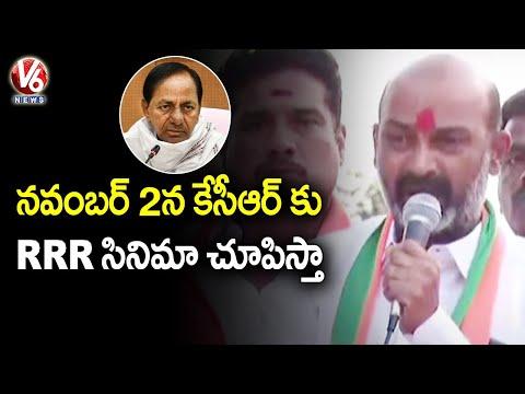 Bandi Sanjay Slams CM KCR In Election Campaign | Huzurabad Bypoll | V6 News