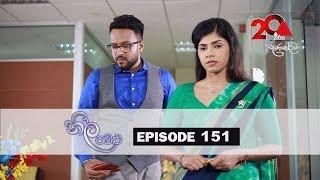 Neela Pabalu | Episode 151 | 07th December 2018 | Sirasa TV Thumbnail