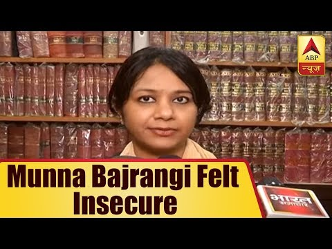 Munna Bajrangi Felt Insecure & Filed Petition In The Court For Safety, Says His Lawyer