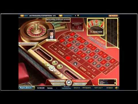 Обыгрывание казино Фараон в рулетку Faraon