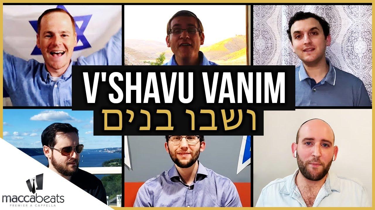 V'Shavu Vanim - Aliyah to Israel - Maccabeats Minute 6 - ושבו בנים