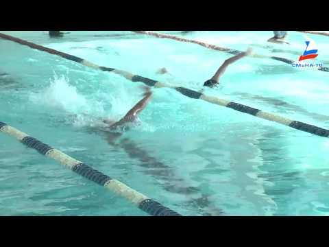 Личные и командные соревнования по плаванию на