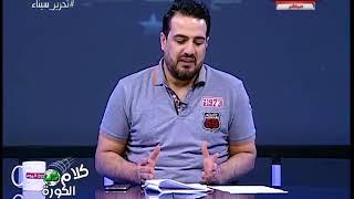 أحمد سعيد يرد علي