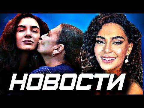 Эбру Шахин вышла и сразила всех?Лучшая актриса Турции получила по заслугам Новости турецких сериалов