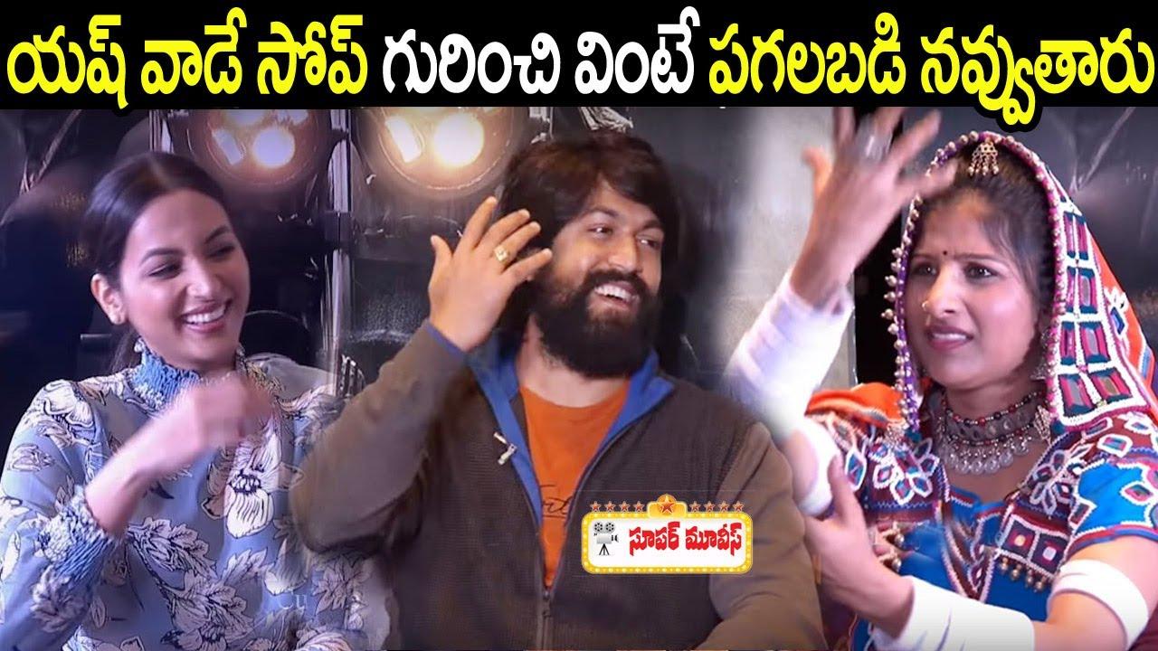 Kgf Hero Yash Comments On Soap Hero Yash Mangali Hilarious Fun