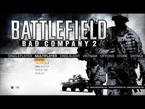 #0003 [BFBC2][PS3]Battlefield: Bad Company 2