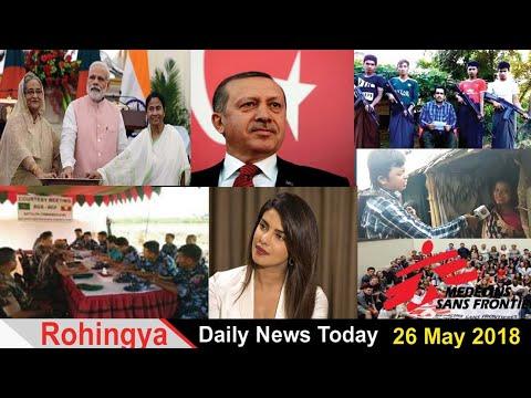 Rohingya Daily News Today 26 May 2018 أخبارأراكان باللغة #الروهنغيا #ရိုဟင္ဂ်ာ ေန႔စဥ္ သတင္း